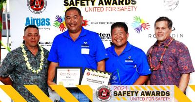 2021_safetywinner_koga.jpg