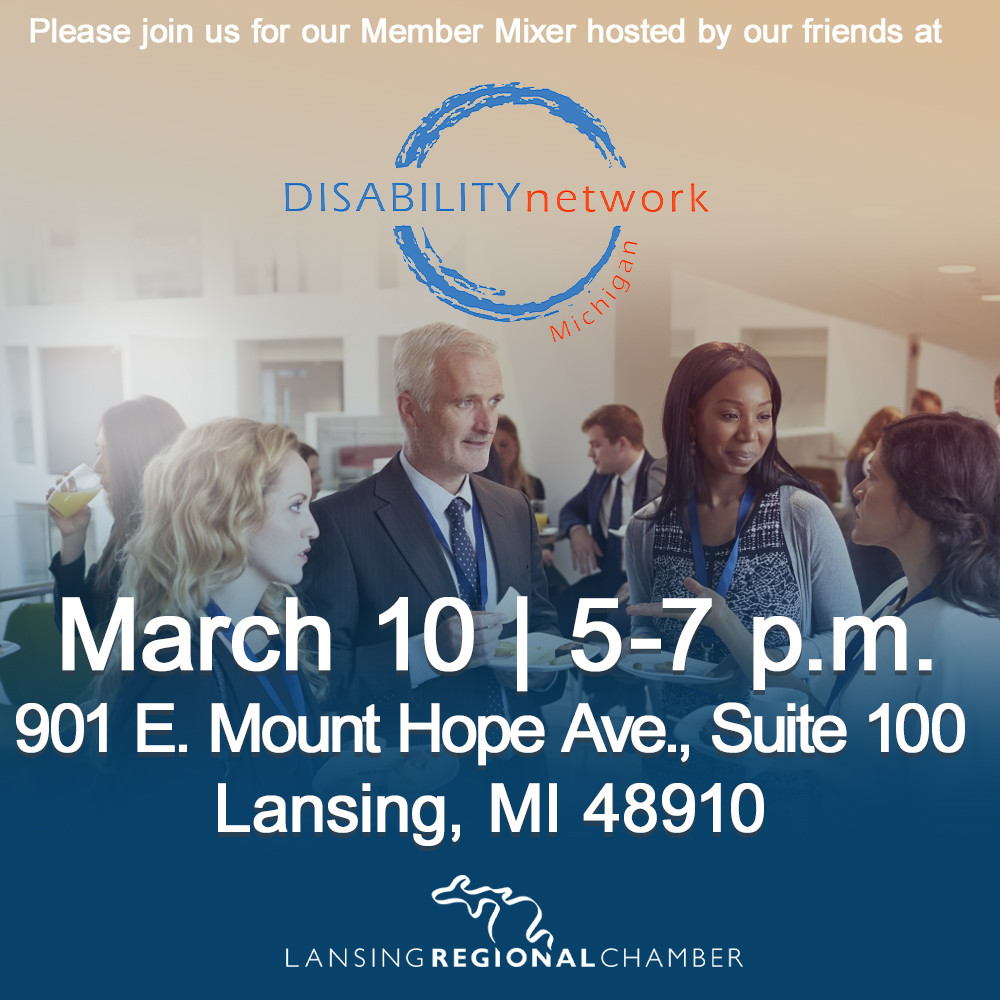 March 2020 Member Mixer