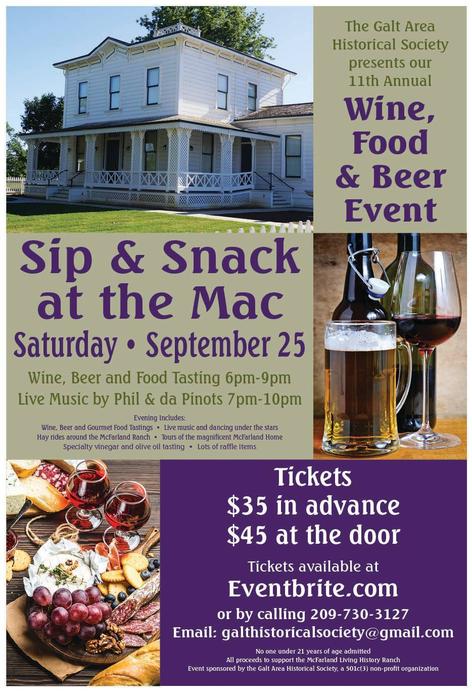 Sip & Snack at the Mac event flyer - Sept 25 2021 6 pm to 10 pm