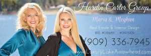 Coldwell Banker Skyridge Realty-Maria Hardin