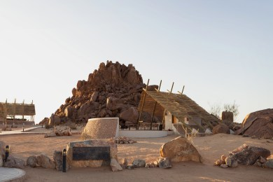 Desert Quiver Camp Boma Area
