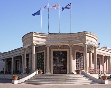 Zypern_Nicosia_Rathaus