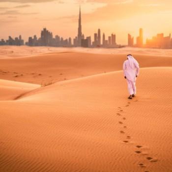 Tauchen Sie auf dieser Reise ein in die orientalische Welt von Dubai und Oman