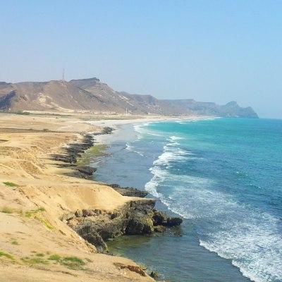 Marhaba Oman