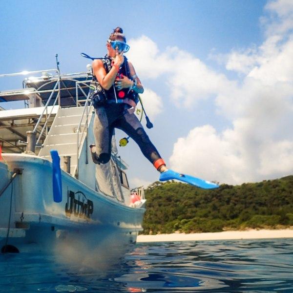 Seasir Aka Island - Okinawa