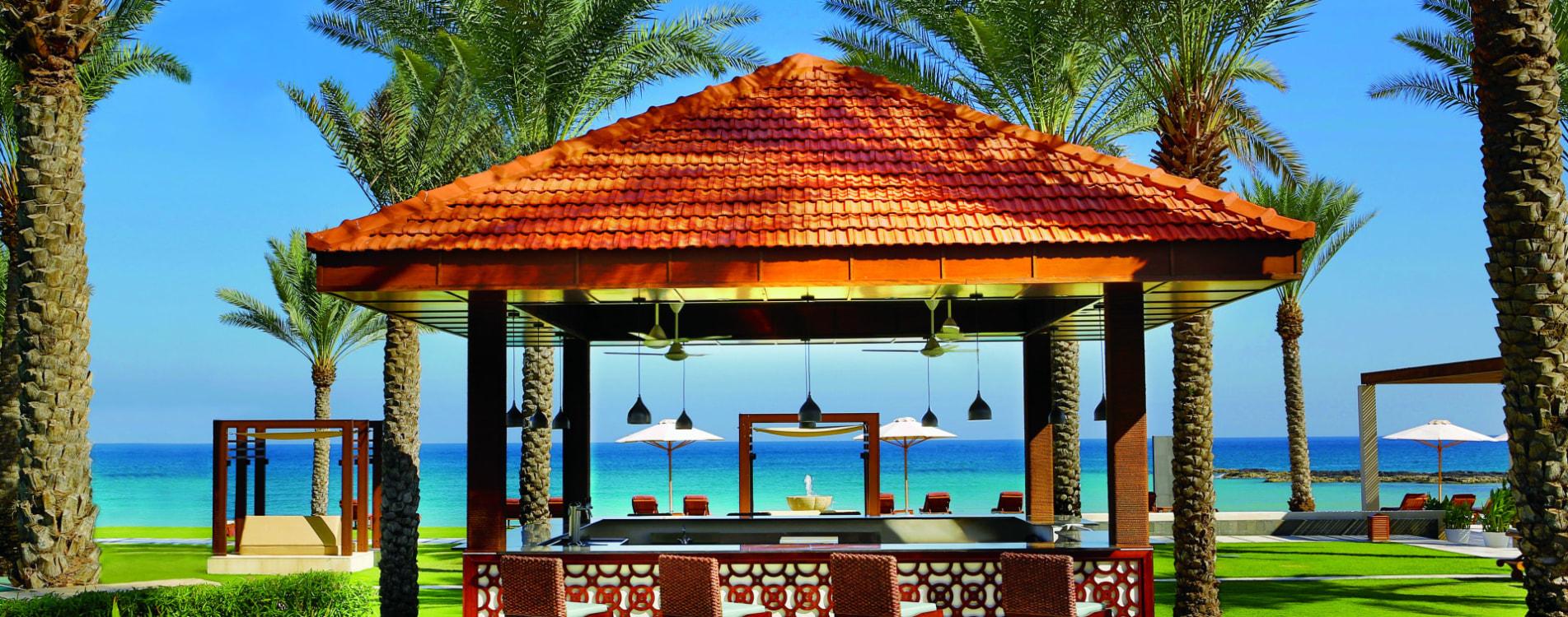 Al-Bustan-Palace-Blue-Bar-Muskat-Oman.jpg