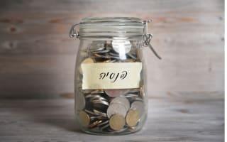 חסכון לפנסיה