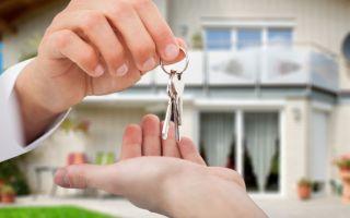 מכירת דירה יד שנייה