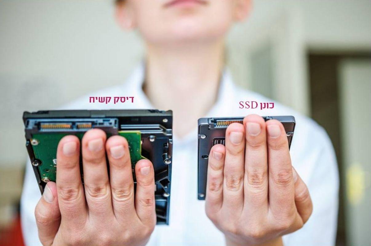 דיסק קשיח או כונן ssd?