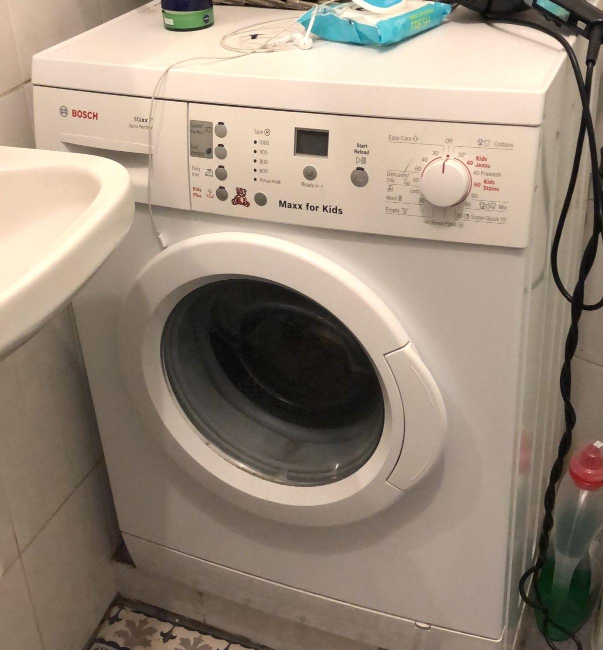 מכונת כביסה בוש