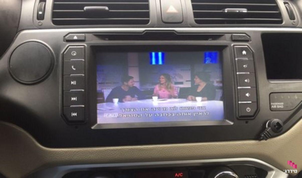 מערכת מולטימדיה לרכב