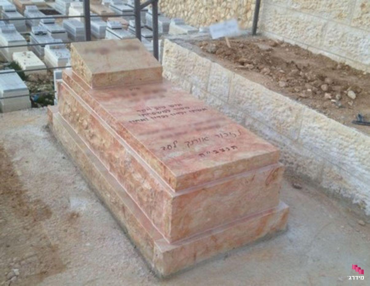 מצבות אבן סלייב
