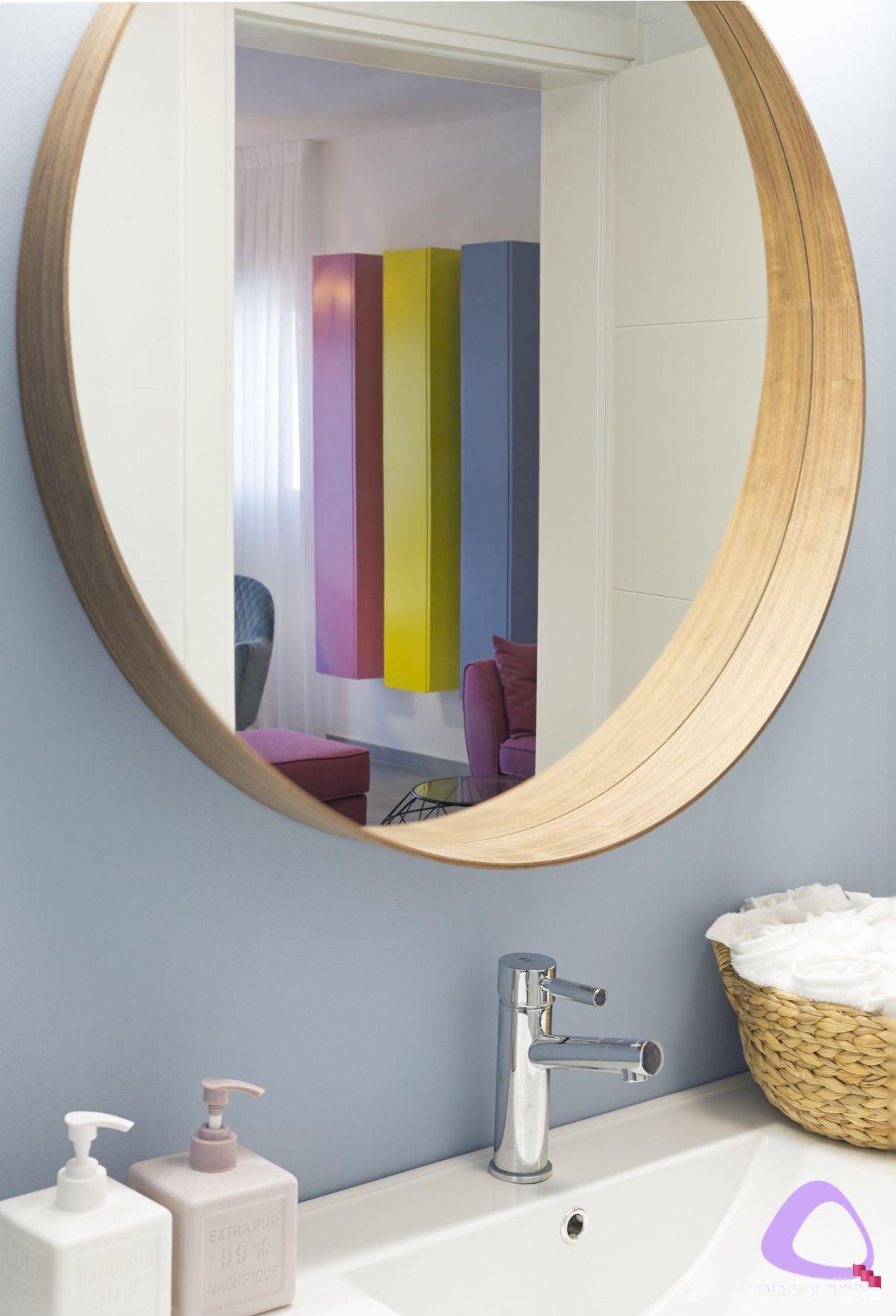 עיצוב מקלחת דירה קטנה