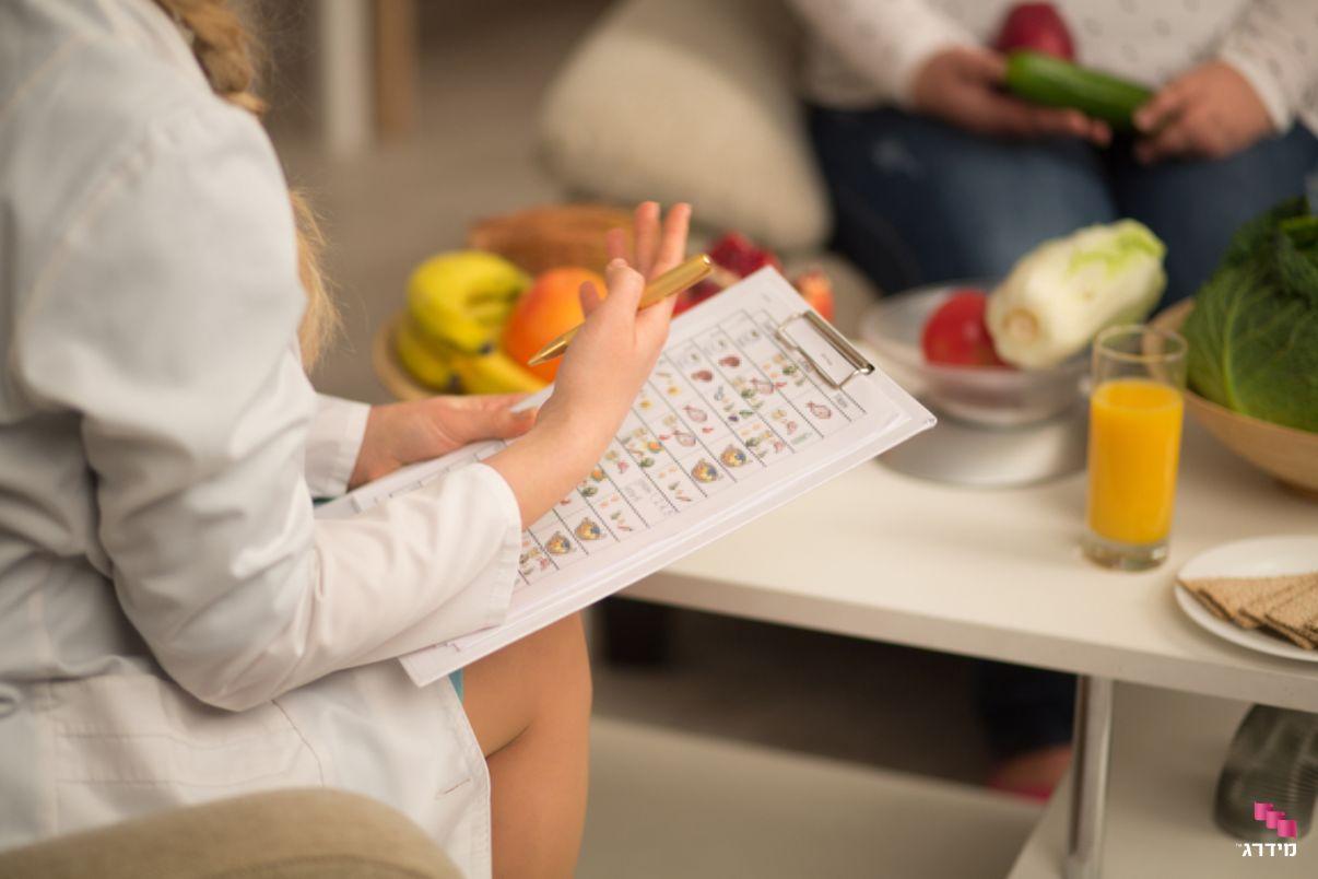 מחירי דיאטנית | פגישה עם דיאטנית