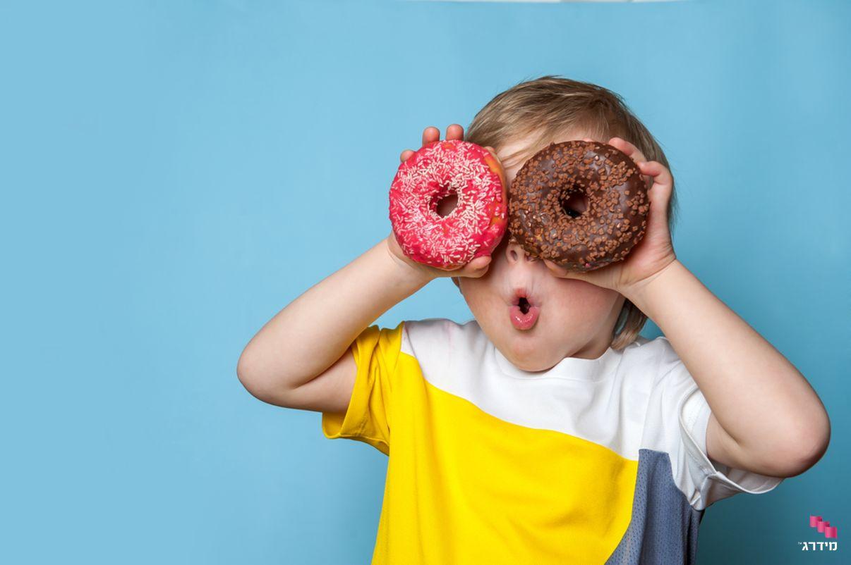 ילד עם דונאטס - דיאטניות