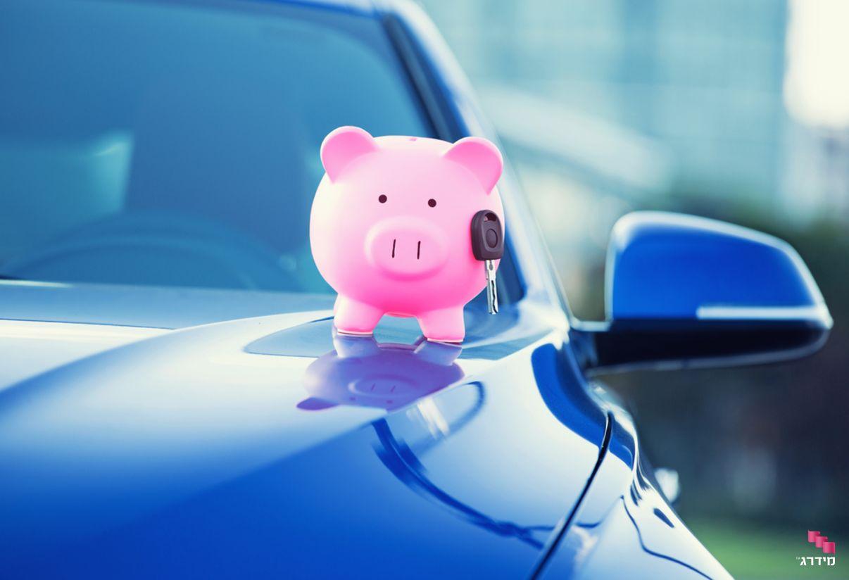מתי להפעיל ביטוח רכב
