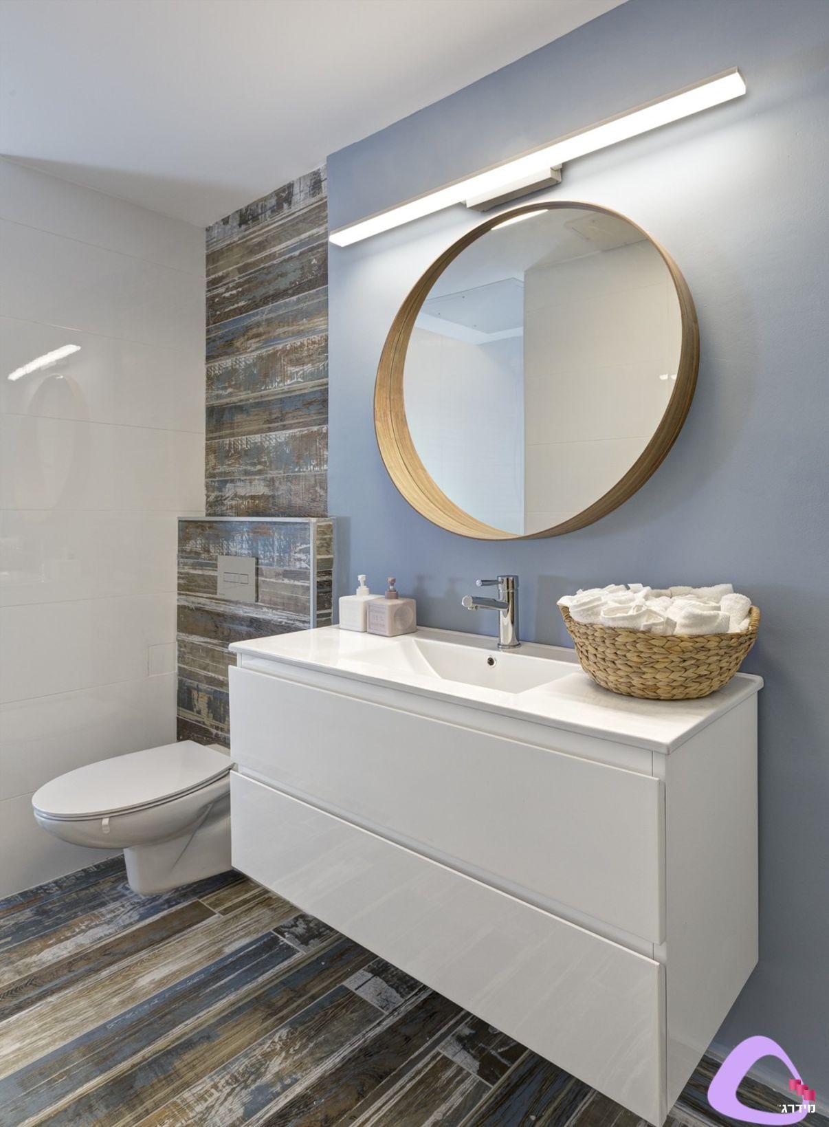 עיצוב דירה קטנה אמבטיה