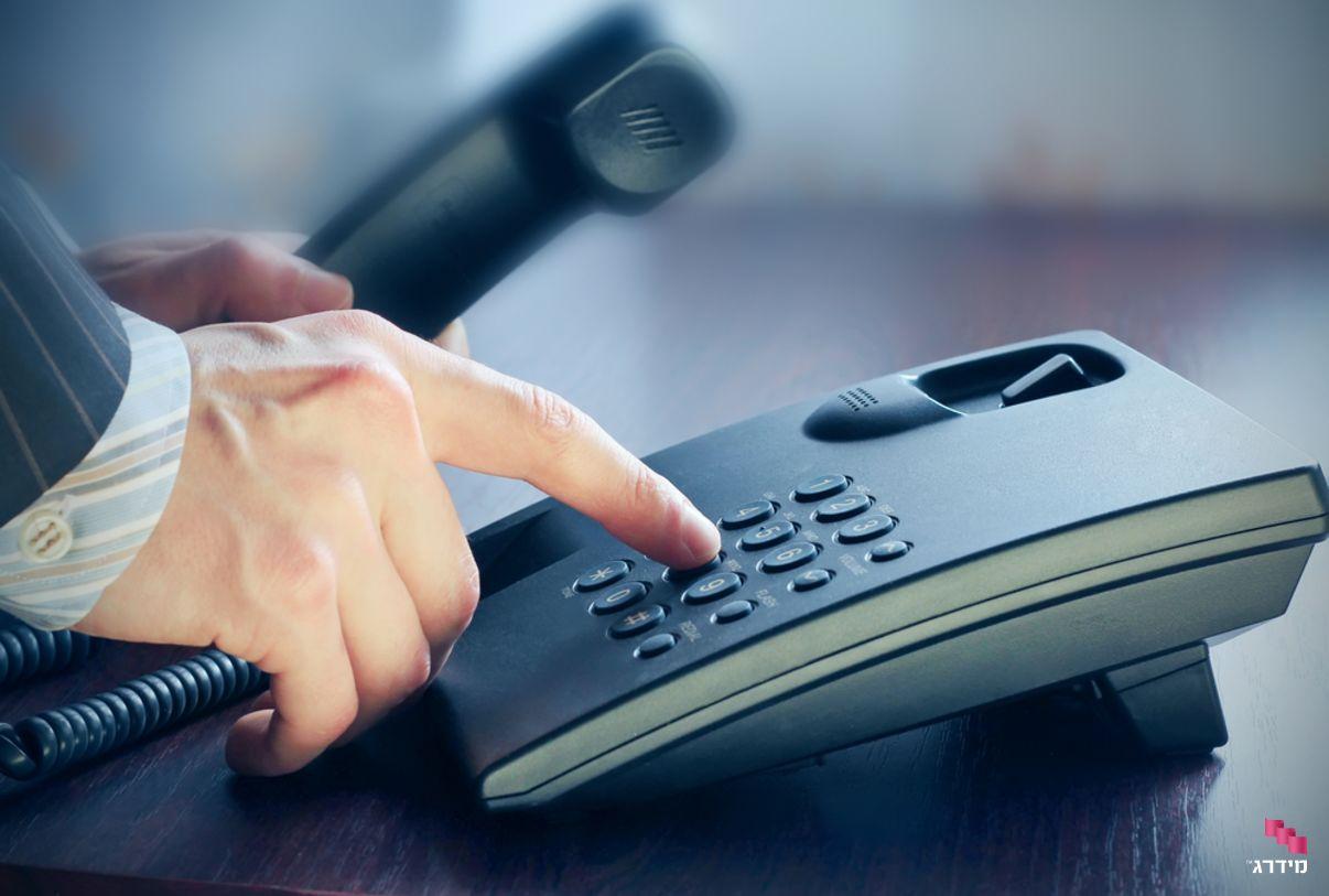 שיחה עם סוכן ביטוח