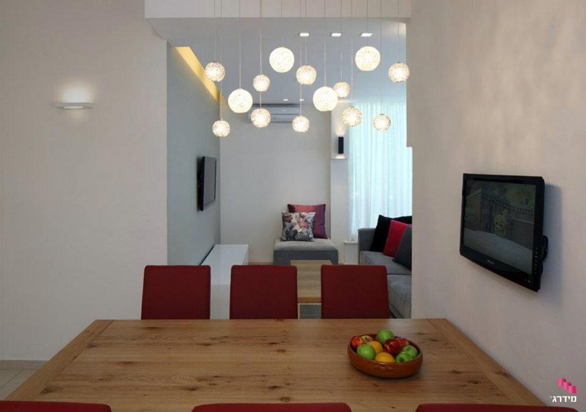 עיצוב מטבח דירה קטנה