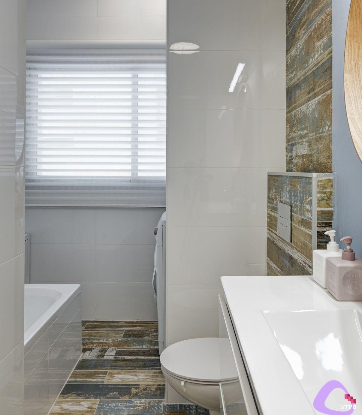 עיצוב דירה קטנה מקלחת