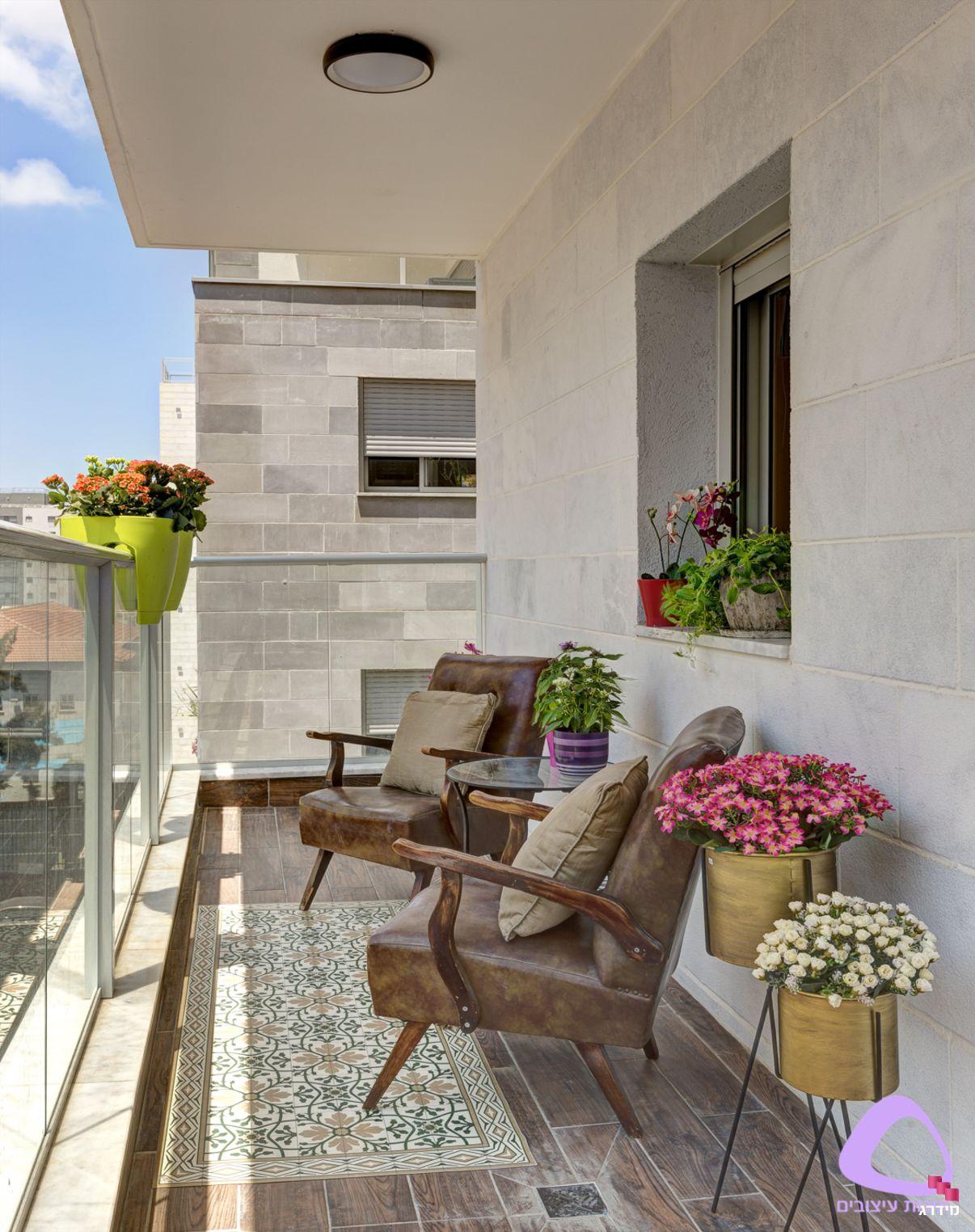עיצוב דירה קטנה מרפסת