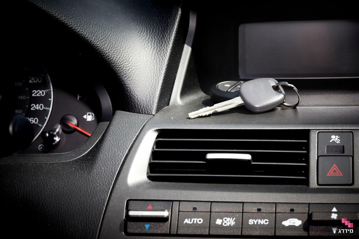 פריצת רכבים | מפתח ננעל בתוך הרכב