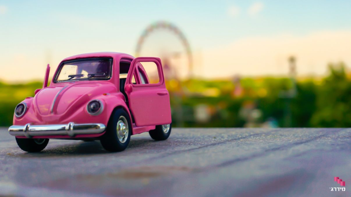 צבע לרכב