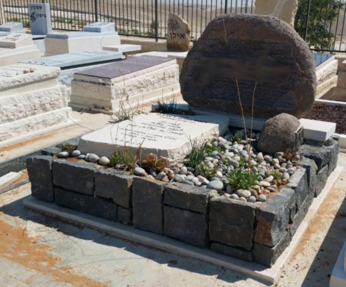 תמונה של מצבה זוגית מיוחדת עם צמחים מקושטת אבן בזלת