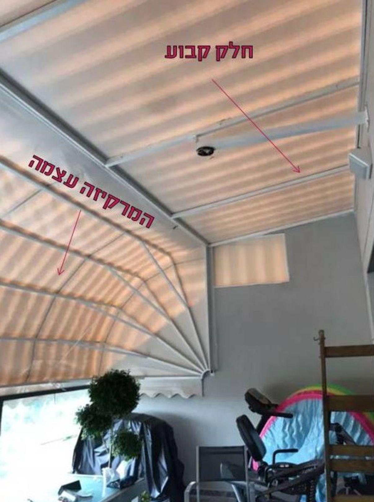מרקיזה למרפסת עם חלק קבוע
