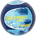 Baden Volley school  270 gram