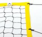 Beach volley kampnett  8,5 meter med gul kant