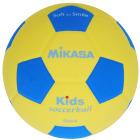Fotball Mikasa Kids