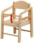 Småbarnstol, lav og justerbar
