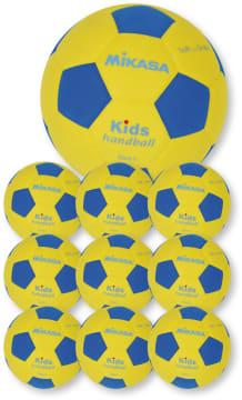 Håndball Mikasa Kids 10 stk.