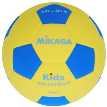 Fotball Mikasa Kids (på lager 16 04 20)