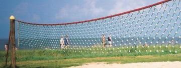 Beachvolley Nett Robust  Løst nett m/ stålkjerne