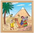 Trepuslespill, Pyramidene i Egypt, 81 biter