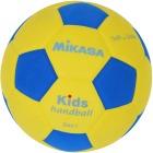 Håndball Mikasa Kids  Soft and Smile