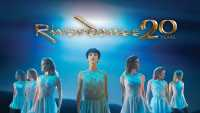 The Whiting Presents Riverdance