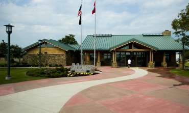 Blytheville_Welcome_Center_ACH_6147.jpg