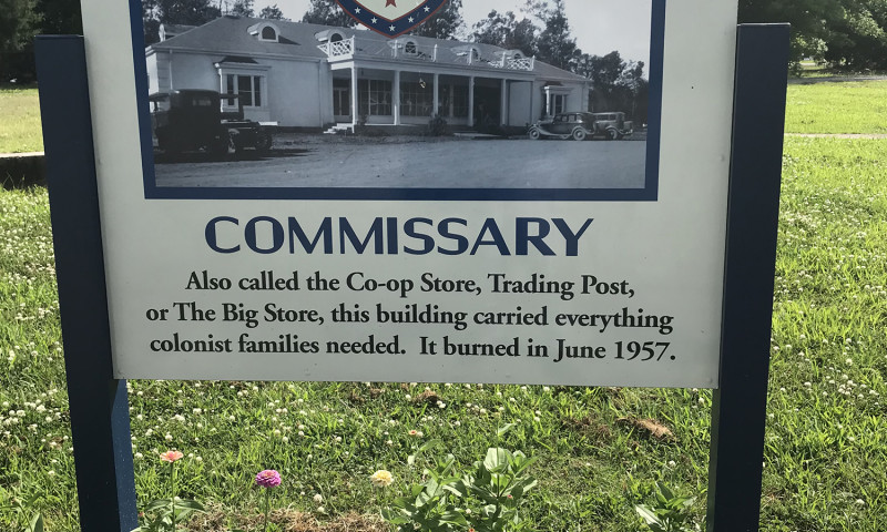 Dyess Commissary.JPG