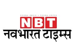 Funsolar Navbharat Times News