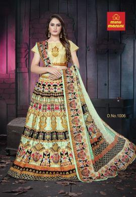 Minu Golden And Light Red Bangalori Satin Blouse And Kali-Patterned Lehenga Gown