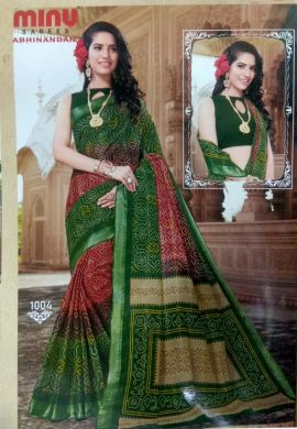 Minu Green Cotton Printed Exclusive Abhinandan Saree Sarees