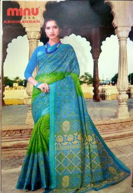 Minu Sky And Green Cotton Printed Exclusive Abhinandan Saree Sarees