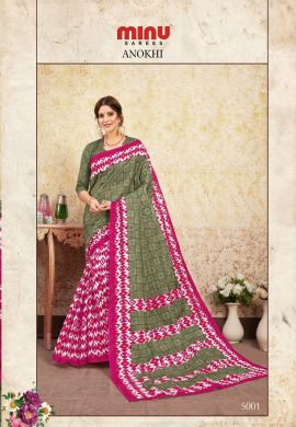 Minu Green Pure Cotton Sarees