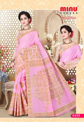 Minu Multi Pure Cotton Sarees