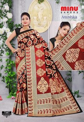 Minu Multi Cotton Printed Fashionable Sarees