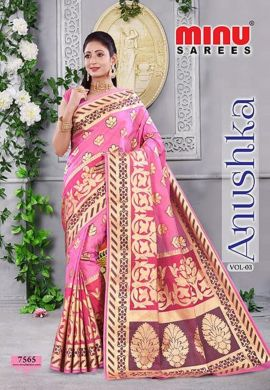 Minu Pink Cotton Printed Fashionable Sarees