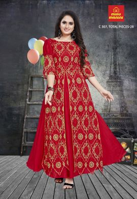 Minu Red Dola Silk With Fancy Net Work Designer Party Wear Gown